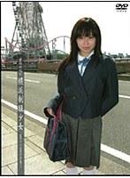 密録投稿 6 横浜制服少女 ダウンロード