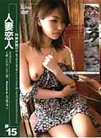 (h_101gs278)[GS-278] 密着生撮り 人妻恋人 #15 人妻・ひかる(三十一歳) ダウンロード