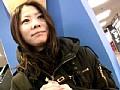 素人の不倫無料熟女動画像。密着生撮り 人妻恋人 #23 人妻・梨花(二十八歳)