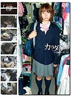 「未成年(二九五)カラダの価格 少女と青い性 56」のパッケージ画像