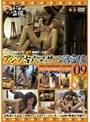 アジア古式マッサージ店盗撮 09