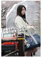 (h_101gs00832)[GS-832] 未成年(三六三)読者モデルに憧れる制服少女をハメる。 Vol.01 ダウンロード