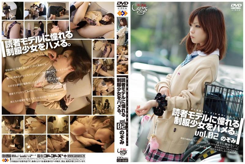 学校にて、制服のモデルの騎乗位無料ロリ動画像。未成年(三六六)読者モデルに憧れる制服少女をハメる!