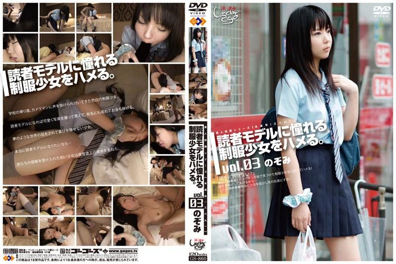 学校にて、色白の女子校生の4P無料美少女動画像。未成年(三六九)読者モデルに憧れる制服少女をハメる!