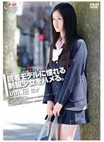(h_101gs01010)[GS-1010] 未成年(四〇一)読者モデルに憧れる制服少女をハメる。 Vol.12 ダウンロード