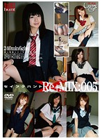 (h_101gs01047)[GS-1047] 制服ハント Re+MIX:005 ダウンロード