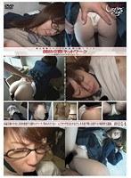「未成年(四二八)援●交際ネットワーク #014」のパッケージ画像