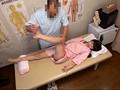 新・歌舞伎町整体治療院 07 サンプル画像0
