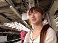 ひとみ(33) 湯恋旅行 1