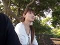 ひとみ(33) 湯恋旅行 2