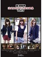 「裏・芸能界 流出!B級アイドルSEX映像 vol.3」のパッケージ画像