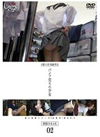 未成年(四九○)パンツ売りの少女 02