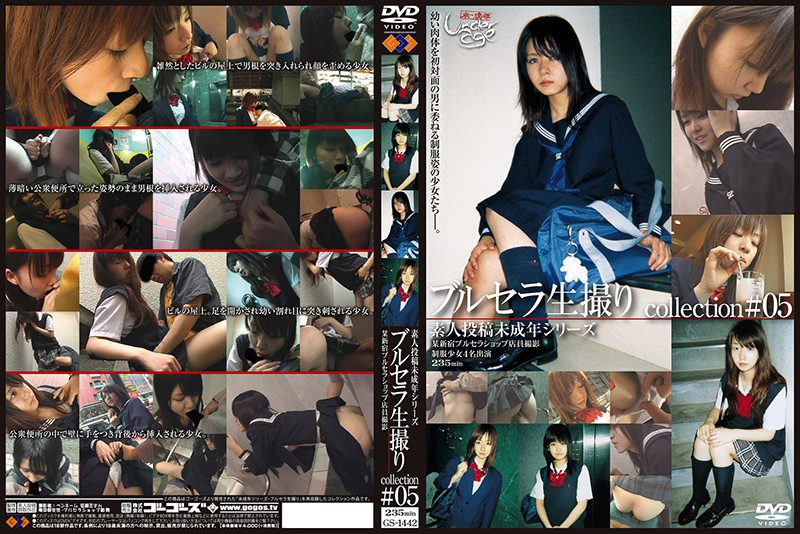 公衆便所にて、制服の素人の無料美少女動画像。ブルセラ生撮りcollection#05