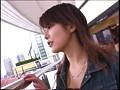 特選人妻恋人#04