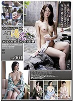the history of 人妻湯恋旅行 second season vol.001