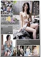 the history of 人妻湯恋旅行 second season vol.001 ダウンロード