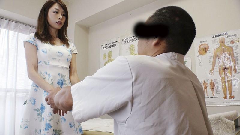 新・歌舞伎町 整体治療院 COLLECTORS SELECT 2017上半期
