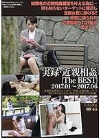 実録・近親相姦 The BEST 2017.01-2017.06 ダウンロード