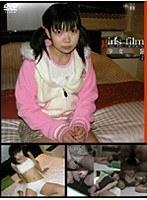 「少女秘録 2」のパッケージ画像