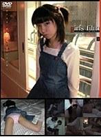 少女秘録 3