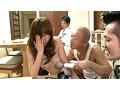 ザ・万引き映像 バーコードハゲに抱かれる『堕ちた人妻』 宮地由梨香 15