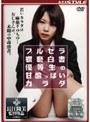 安藤美緒(あんどうみお)の無料サンプル動画/画像