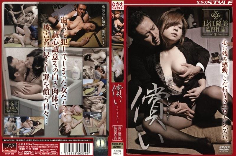 浴衣の人妻、望月加奈(松沢真理)出演の無料熟女動画像。償い ~つぐない~