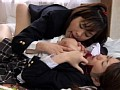 肉欲アリ地獄 レズの罠に堕ちる女たち 29