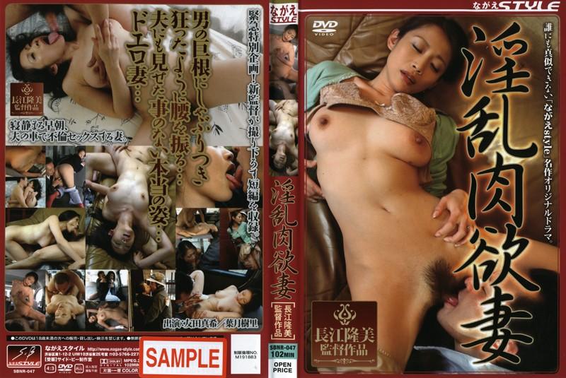 淫乱の人妻、友田真希出演の騎乗位無料熟女動画像。淫乱肉欲妻