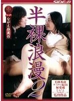 (h_102sbnr00349)[SBNR-349] 半裸浪漫 2 ダウンロード