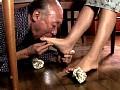 義父と嫁の異常性行為 23