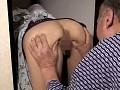 義父と嫁の異常性行為 25