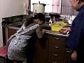 義父と嫁の異常性行為 32