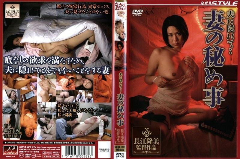 人妻、間宮志乃出演の騎乗位無料熟女動画像。妻の秘め事 夫に隠れて…