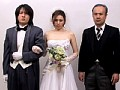 花嫁と新郎の父 1