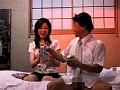 淫乱団地妻 理事長の不倫盗撮 15