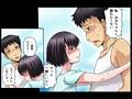 【エロアニメ】お兄ちゃん 寂しいの 2 1の挿絵 1