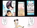 【エロアニメ】お兄ちゃん 寂しいの 2 3の挿絵 3