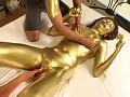 金萬2 じゅるじゅる黄金汁 サンプル画像 No.4