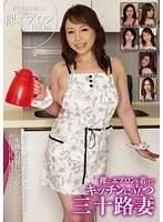 (h_1060vsed00006)[VSED-006] 裸にエプロンを着けてキッチンに立つ三十路妻 ダウンロード