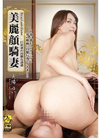 大場ゆい Yui Oba gets Fresh Cock to Bang Her Pussy and Ass: Porn 18 jp