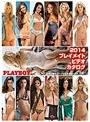 2014 プレイメイト・ビデオ・カタログ