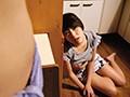 借金の取り立て屋に毎日犯され続ける若妻 涼川絢音 8