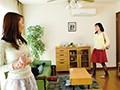 交際一週間の彼女の母親に誘惑され犯された僕。 前田可奈子