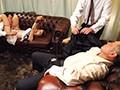 自宅で完全拘束調教された人妻 北条麻妃