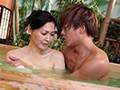 [OZUKE-057] 「ちゃんと鍵閉めないと…」人妻痴漢風呂~火照った女陰に種付け着床~ 30人8時間