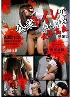 (h_1111camk00004)[CAMK-004] 公衆トイレで犯される女子校生映像集 ダウンロード