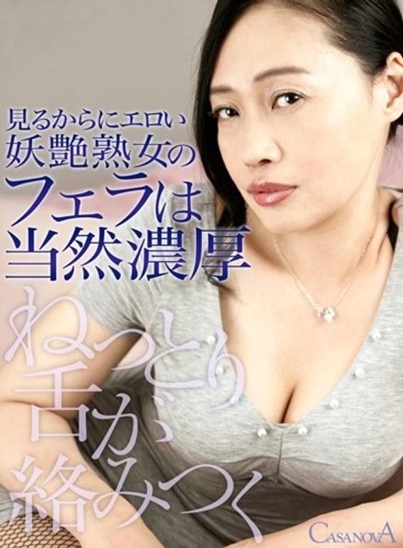 人妻、美月潤出演のフェラ無料動画像。【VR】見るからにエロい妖艶熟女のフェラは当然濃厚