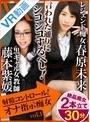 射精コントロール!オナ指示痴女 vol.1