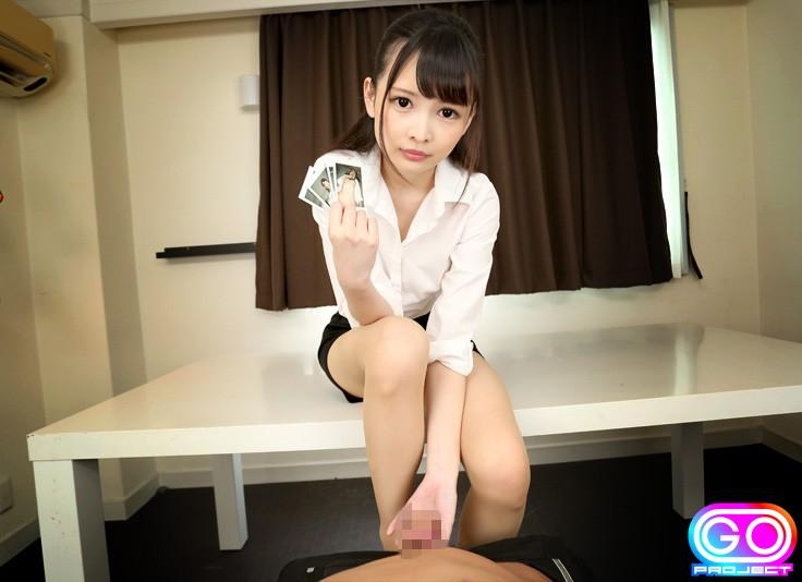 【VR】劇的高画質【2発射】ドS捜査官と制服美少女 2! 跡美しゅり-7